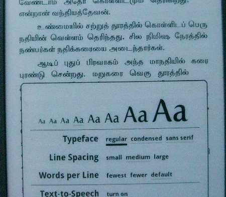 Tamil fonts in Kindle